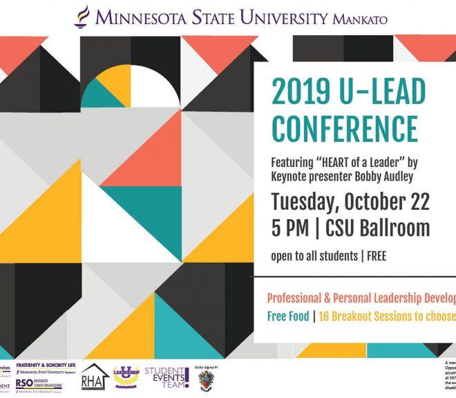 2019 U-LEAD Conference
