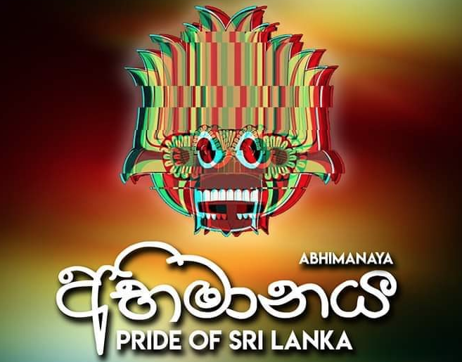 Sri Lankan Students Host First Official Signature Night